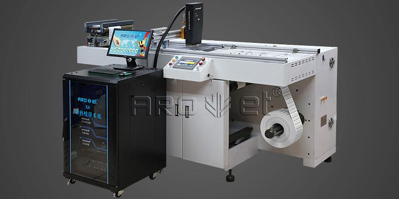 best price inkjet printer uv sidejetting supply for promotion-1