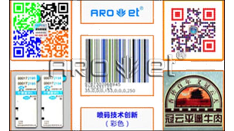 Arojet variable inkjet coding machine from China for packaging-5