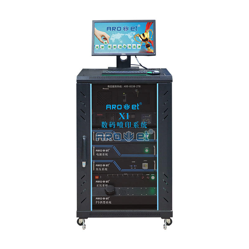 AROJET Cost-effective Variable Data UV Inkjet Printing Machine – X1