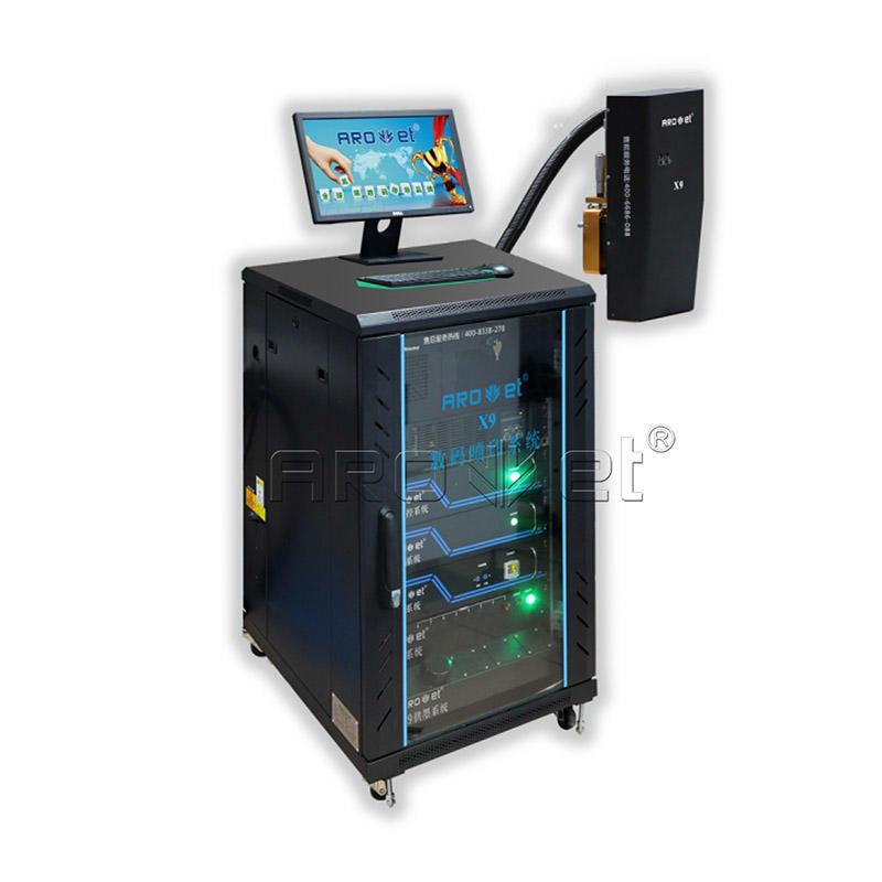 AROJET Ultra-high Speed Digital UV Variable Data Industrial Inkjet Printer - X9