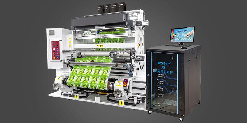 energy-saving inkjet printer for boxes – best manufacturer for paper-3