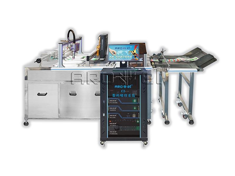 Which inkjet coding machines company doing ODM?