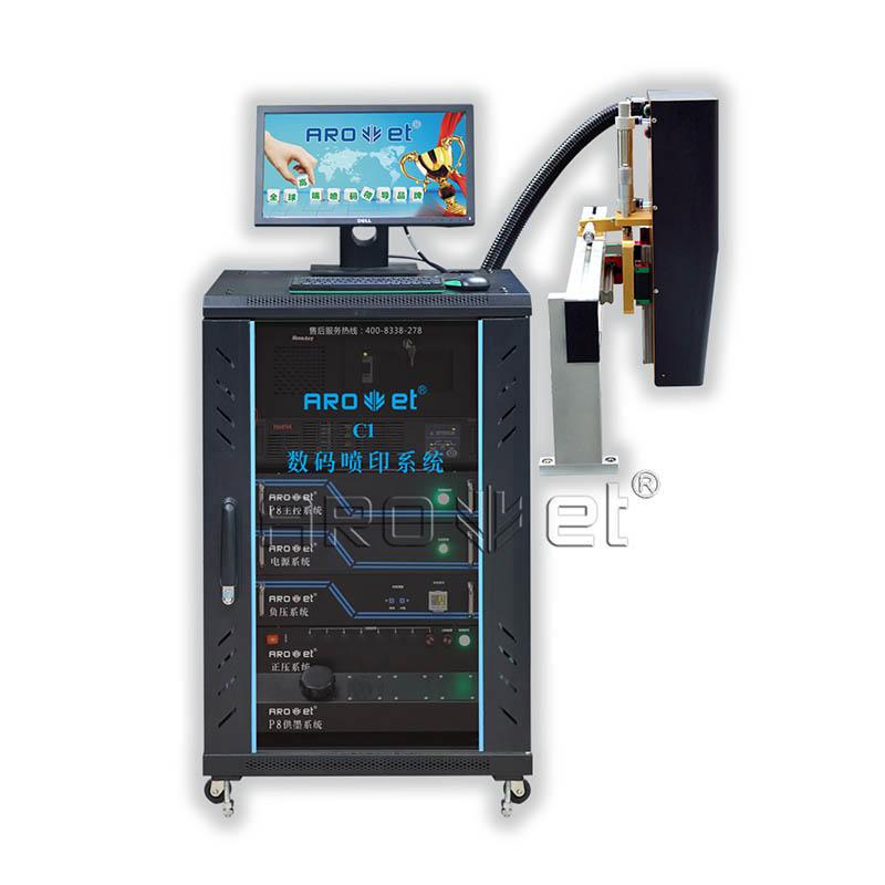 AROJET Sheet-fed Digital Inkjet Variable Data Printers Printing Machine – C1