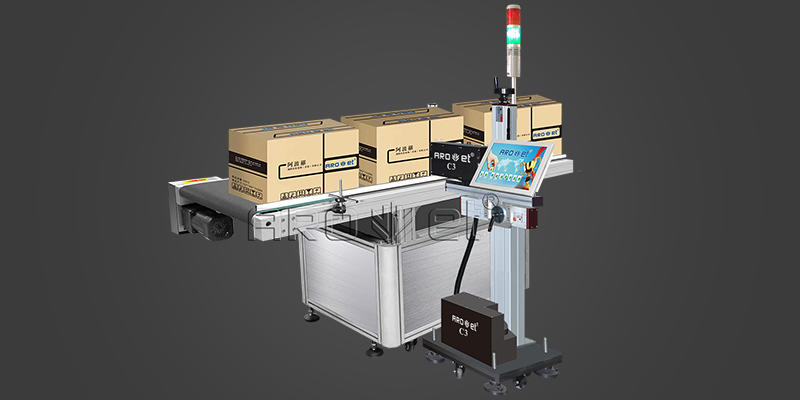 Arojet – digital inkjet printing best manufacturer for label-1