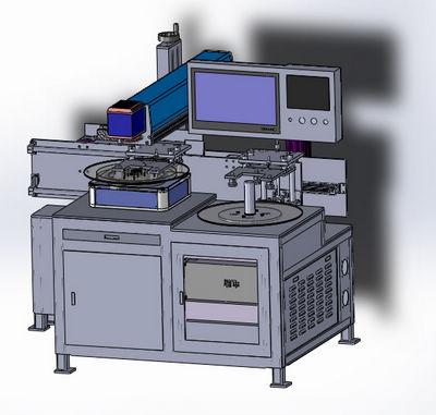laser printing machine