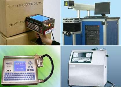 inkjet printer machine