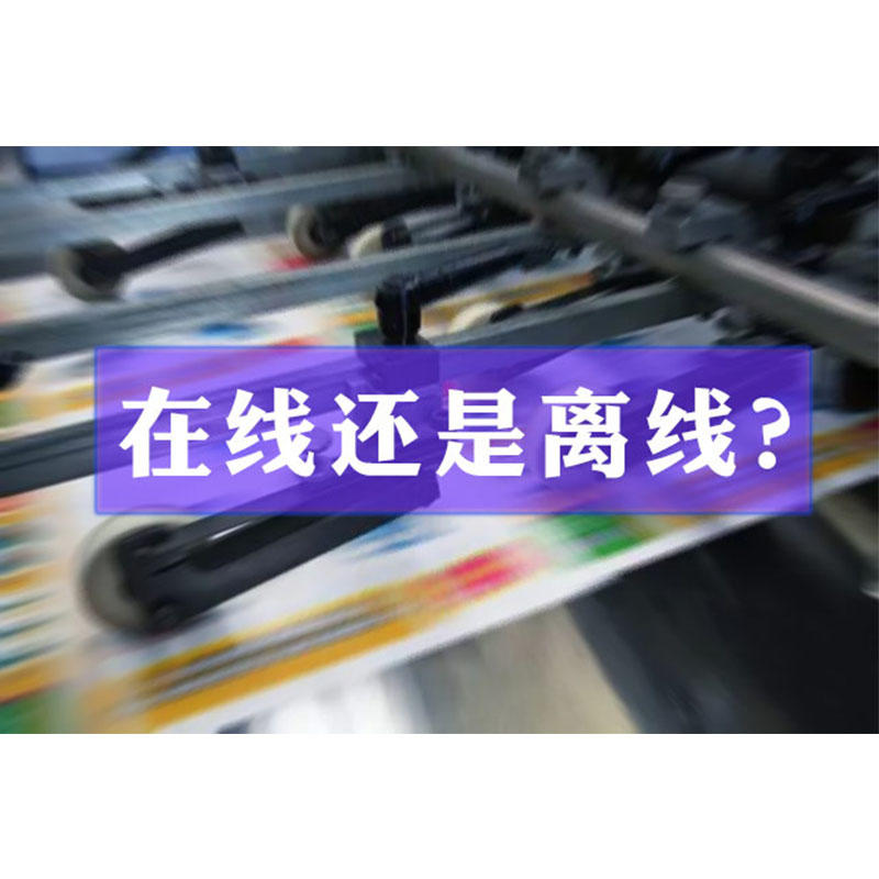 What standards are followed during inkjet coding machines production?